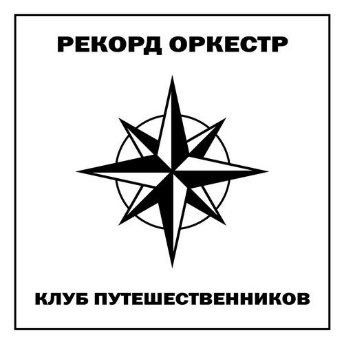 ro_kp